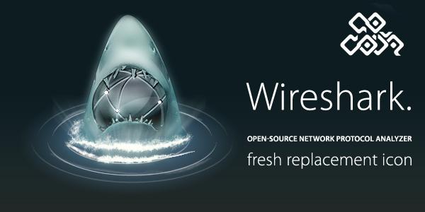 WCNA (Wireshark Certified Network Analyst)